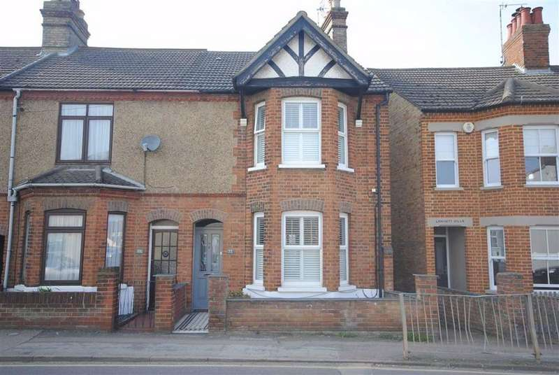 3 Bedrooms End Of Terrace House for sale in Vandyke Road, Leighton Buzzard