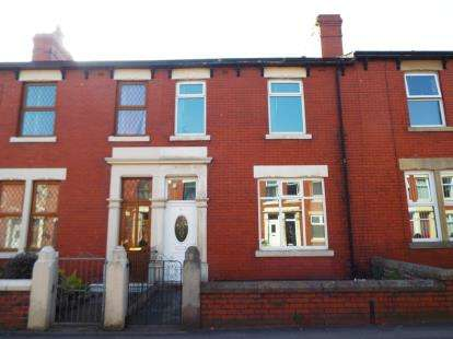 3 Bedrooms Terraced House for sale in Coote Lane, Lostock Hall, Preston, Lancashire