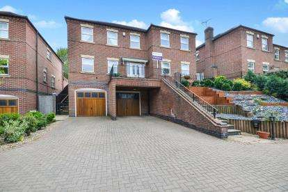 5 Bedrooms Detached House for sale in The Oaks, Mansfield, Nottinghamshire