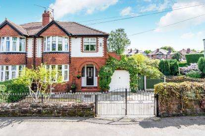 3 Bedrooms Semi Detached House for sale in Thelwall New Road, Grappenhall, Warrington, Cheshire
