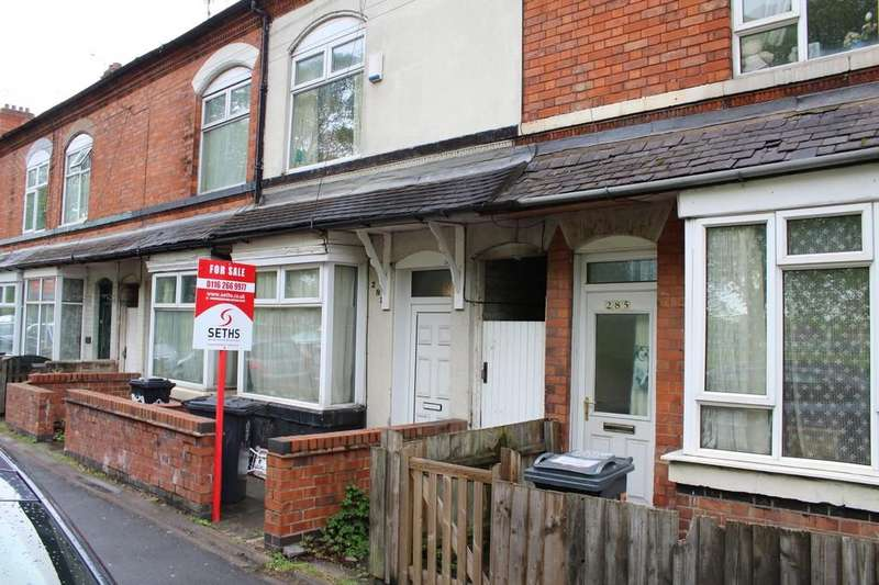 2 Bedrooms Terraced House for sale in Saffron Lane, Aylestone, Leicester
