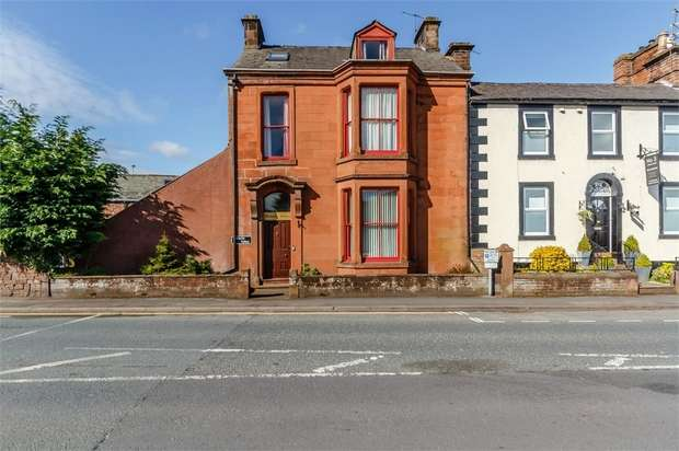 5 Bedrooms End Of Terrace House for sale in Victoria Road, Penrith, Cumbria