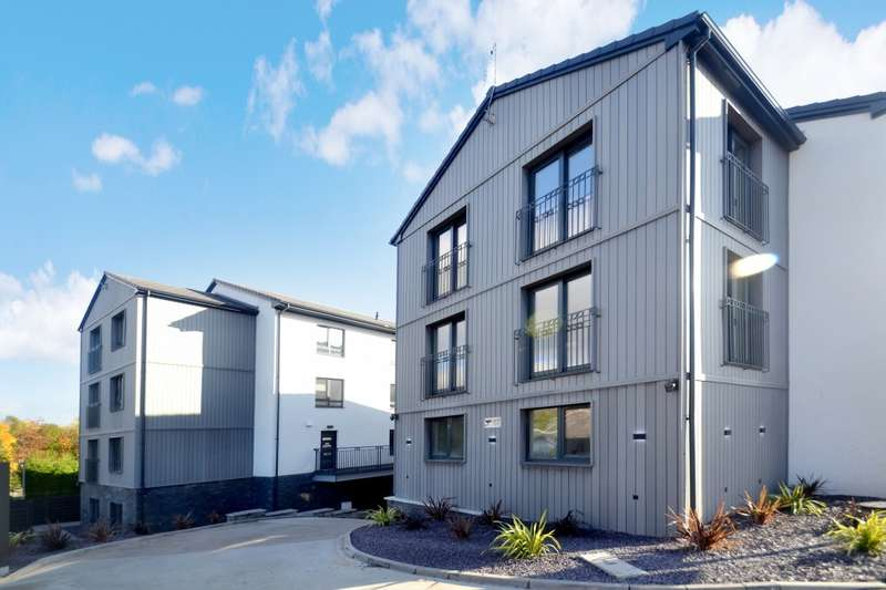 2 Bedrooms Apartment Flat for sale in Plot 18 Jeanfield Road, Perth, PH1