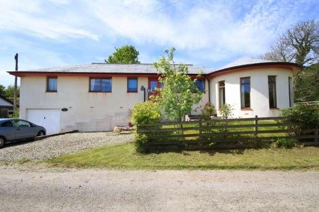 3 Bedrooms Bungalow for sale in Slockavullin, Argyll, Lochgilphead, Argyll, PA31 8QG