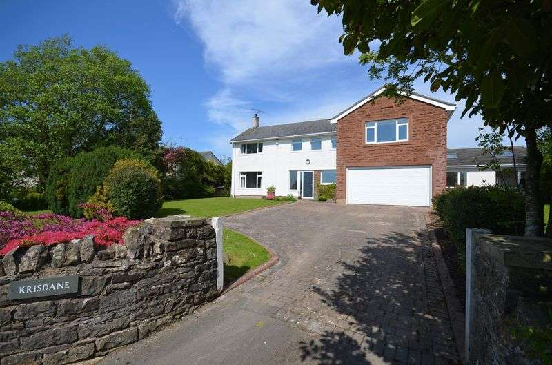 3 Bedrooms Property for sale in Bridekirk, Cockermouth