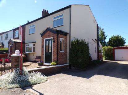 3 Bedrooms Semi Detached House for sale in Chapel Lane, Moulton, Northwich, Cheshire