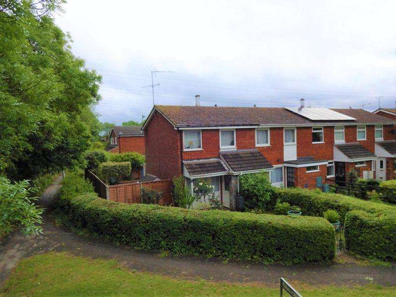 2 Bedrooms End Of Terrace House for sale in Grangeway, Houghton Regis