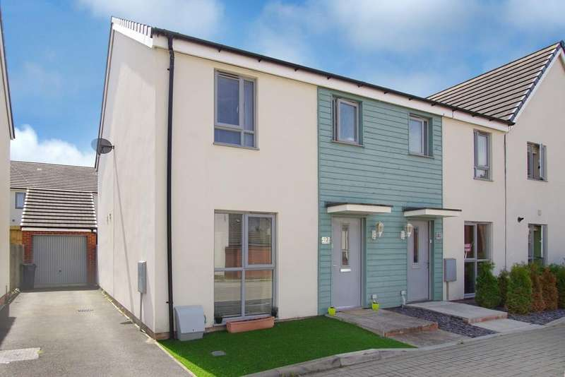 3 Bedrooms End Of Terrace House for sale in Barnwood, Cheswick Village, BS16