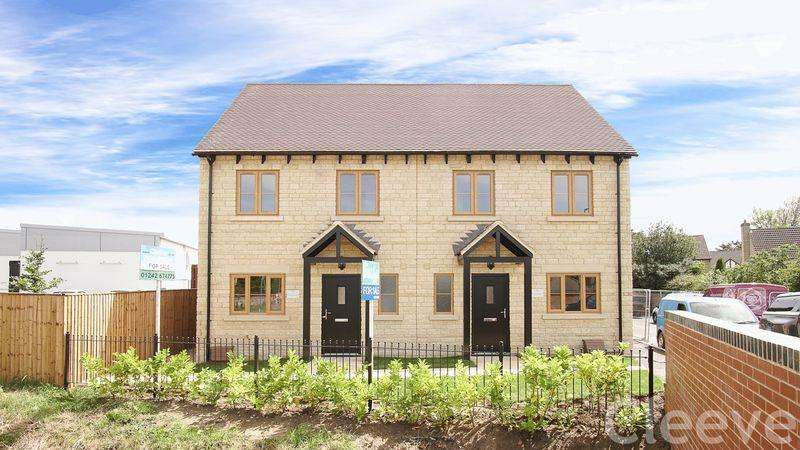 4 Bedrooms Semi Detached House for sale in Hillview Close, Bishops Cleeve