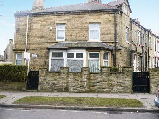 5 Bedrooms Property for sale in Lytton Road, Bradford, West Yorkshire, BD8 9ST