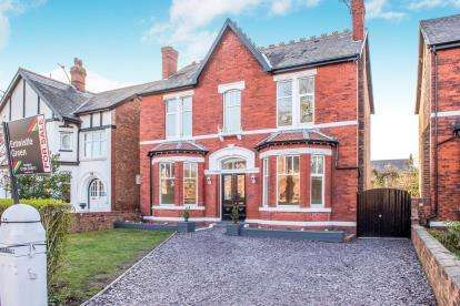 4 Bedrooms Detached House for sale in Pilkington Road, Southport, Merseyside, England, PR8