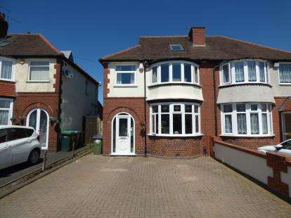 4 Bedrooms Semi Detached House for sale in Throne Road, Rowley Regis, West Midlands
