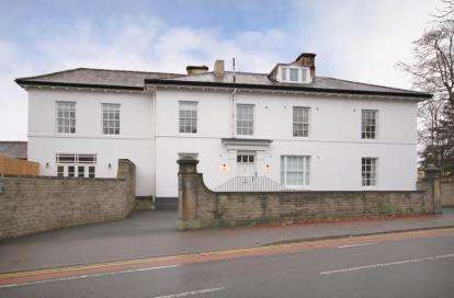3 Bedrooms Flat for sale in Clarkehouse Road, Sheffield, South Yorkshire