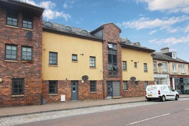 2 Bedrooms Apartment Flat for sale in Main Street, Newtongrange, Midlothian, EH22 4PF
