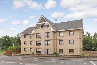 3 Bedrooms Flat for sale in Portwell Mews, Portwell, Hamilton, South Lanarkshire