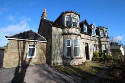 2 Bedrooms Flat for sale in Bowman Road, Ayr