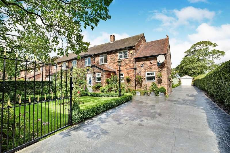 3 Bedrooms Semi Detached House for sale in Pedley House Lane, Great Warford, Knutsford, WA16