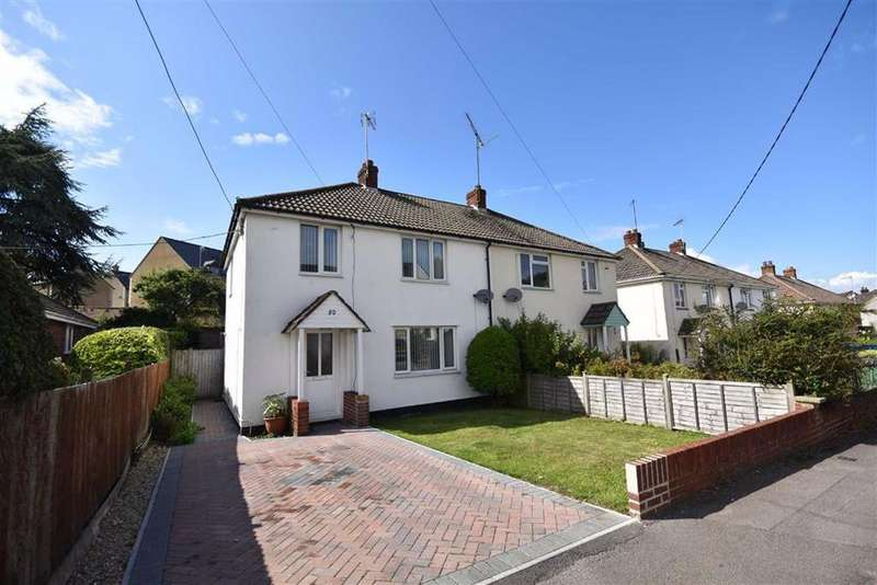 3 Bedrooms Semi Detached House for sale in Rosebery Road, Dursley, GL11