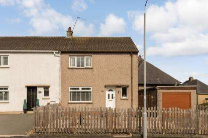 2 Bedrooms End Of Terrace House for sale in Belmont Drive, Ayr