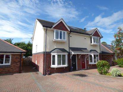 3 Bedrooms Semi Detached House for sale in Cysgod Y Castell, Llandudno Junction, Conwy, North Wales, LL31
