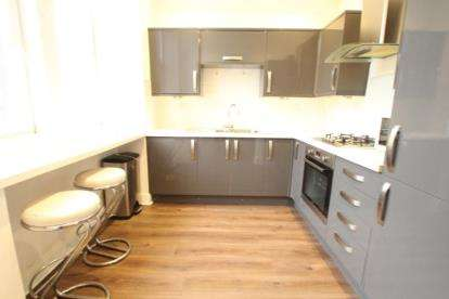 2 Bedrooms Flat for sale in 2190 Dumbarton Road, Yoker, Glasgow