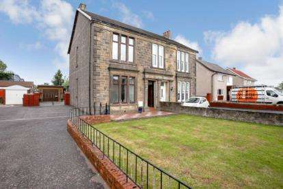 3 Bedrooms Semi Detached House for sale in Netherton Road, Wishaw, North Lanarkshire