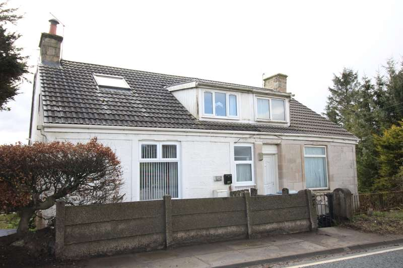 2 Bedrooms Semi Detached House for sale in Strathaven Road, Stonehouse, ML9