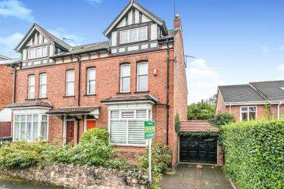 5 Bedrooms Semi Detached House for sale in Woodland Road, Northfield, Birmingham, West Midlands