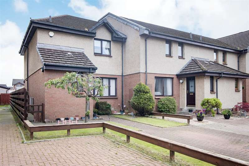 3 Bedrooms End Of Terrace House for sale in Allan Court, Grangemouth