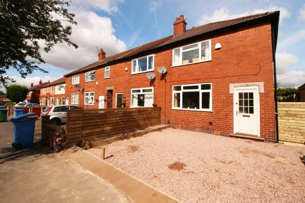 2 Bedrooms Semi Detached House for sale in Findsbury Road, Stockport, Greater Manchester, SK5 6EZ