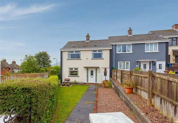 3 Bedrooms End Of Terrace House for sale in Tyndale Drive, Belfast, County Antrim