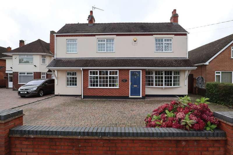 5 Bedrooms Detached House for sale in Shilton Lane, Bulkington, CV12