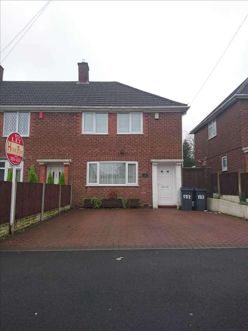 2 Bedrooms End Of Terrace House for sale in Cooksey Lane, Kingstanding, Birmingham