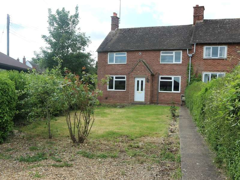 3 Bedrooms Terraced House for sale in 1 Armscote Road, Tredington, Shipston-On-Stour
