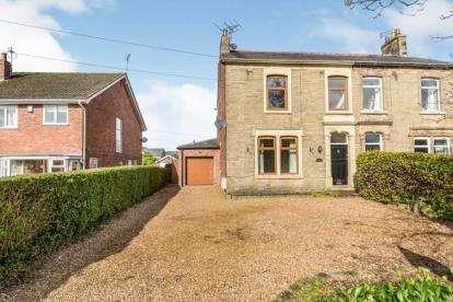 4 Bedrooms Semi Detached House for sale in Hoyles Lane, Cottam, Preston, Lancashire, PR4