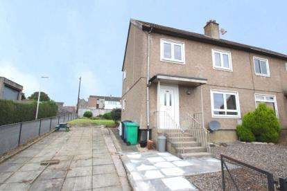 3 Bedrooms Semi Detached House for sale in Mina Crescent, Kinglassie
