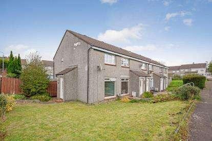 2 Bedrooms End Of Terrace House for sale in Muirhead Way, Bishopbriggs