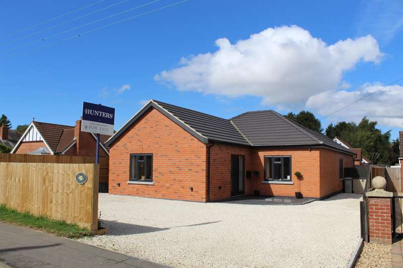 3 Bedrooms Detached Bungalow for sale in Station Road, Sibsey, Boston, PE22 0SB