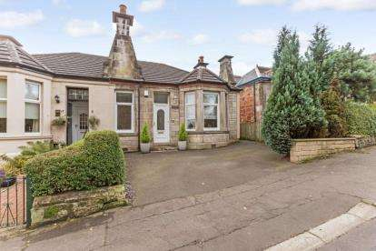 3 Bedrooms Semi Detached House for sale in Bent Road, Hamilton, South Lanarkshire