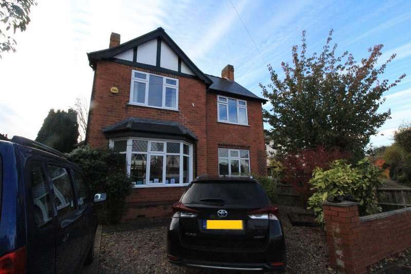 4 Bedrooms Detached House for rent in Palmer Avenue, Hucknall NG15