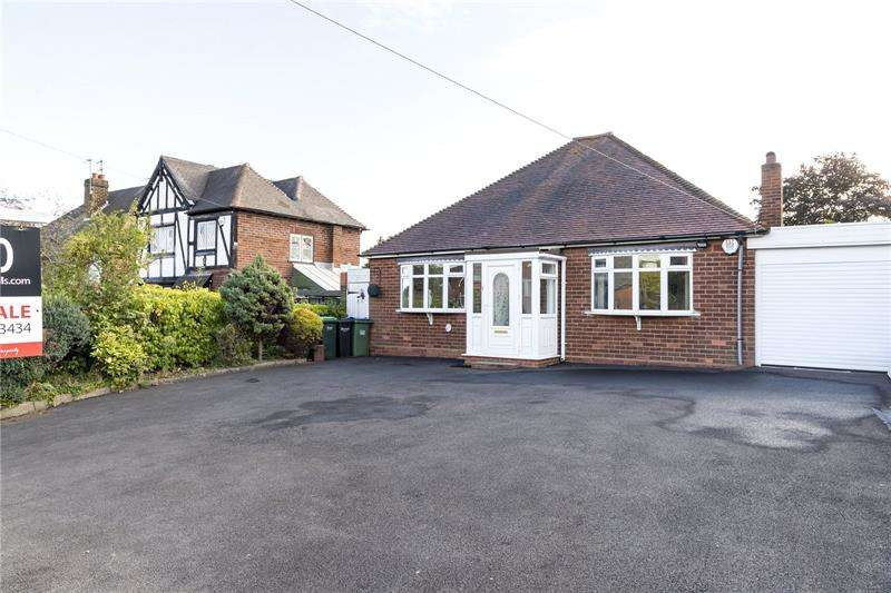 2 Bedrooms Bungalow for sale in Lower City Road, Tividale, Oldbury, West Midlands, B69