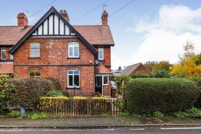 3 Bedrooms End Of Terrace House for sale in Stoke Lane, Stoke Bardolph, Burton Joyce, Nottinghamshire