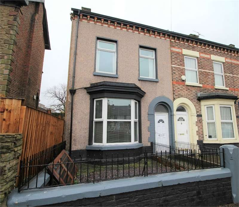 4 Bedrooms End Of Terrace House for sale in Elm Road, Seaforth, LIVERPOOL, Merseyside