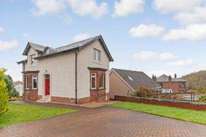 4 Bedrooms Detached House for sale in Howieshill Road, Cambuslang