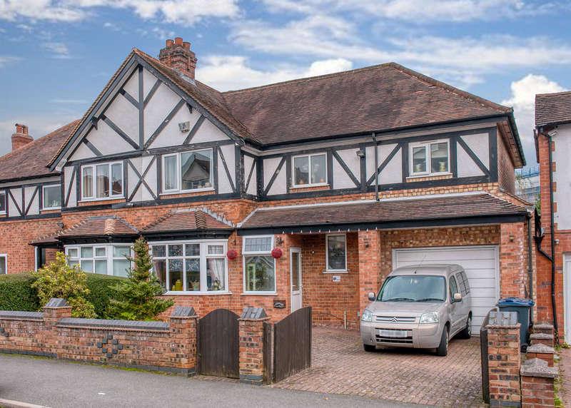4 Bedrooms Semi Detached House for sale in Norman Road, Northfield, Birmingham, B31 2ES