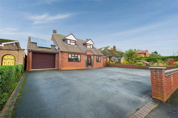 5 Bedrooms Detached House for sale in Heath Road, Bedworth, Warwickshire
