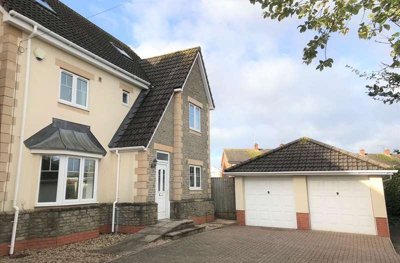 5 Bedrooms Detached House for sale in Court Road, Frampton Cotterell, BS36