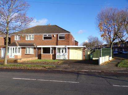 3 Bedrooms Semi Detached House for sale in Cherry Tree Avenue, Delves, Walsall, .