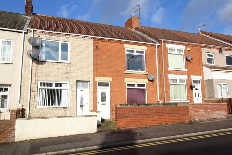 3 Bedrooms House for sale in Lordens Hill, Dinnington, Sheffield, South Yorkshire, S25