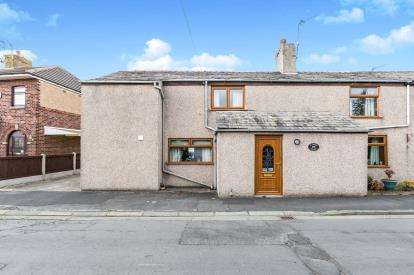 3 Bedrooms End Of Terrace House for sale in St. Heliers Place, Barton, Preston, Lancashire, PR3